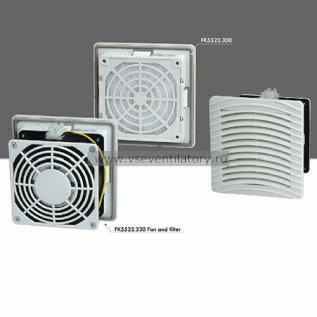 Вентилятор с фильтром FK 5522.230