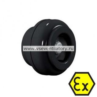 Вентилятор канальный круглый Rosenberg R 315 Kunst. Ex (взрывозащищенный)