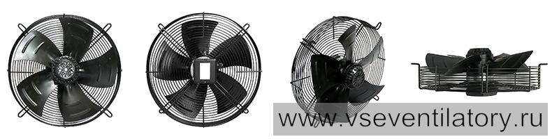 Осевой вентилятор YWF (защитная решетка)