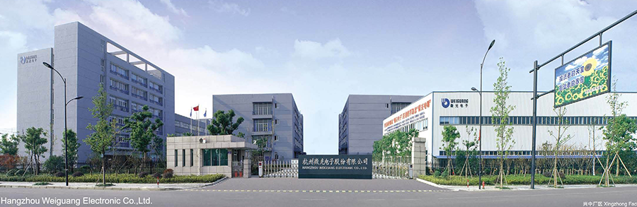 компания Hangzhou Weiguang Electronic Co., Ltd (Ханджоу Вэйгуанг Электроник)