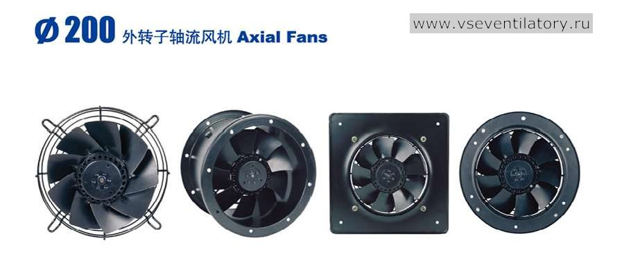 Купить, Заказать Вентиляторы Вейгуанг (Weiguang) серия YWF-2E-200, YWF-4E-200